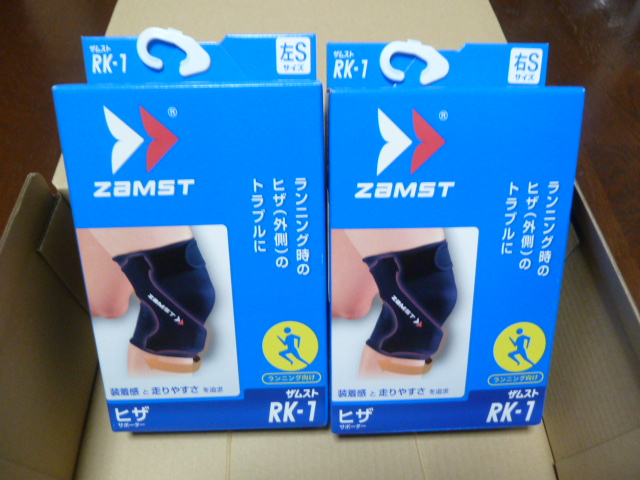 ZAMSR膝サポーターRK-1