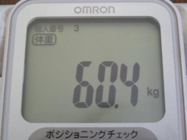 3Dエクサウェーブ体重1