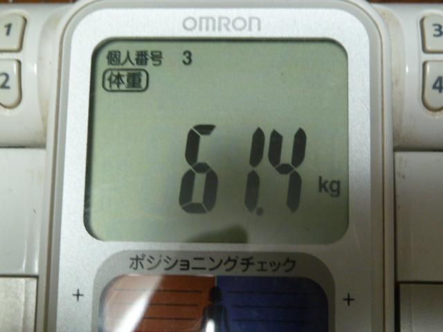 3Dエクサウェーブ体重2