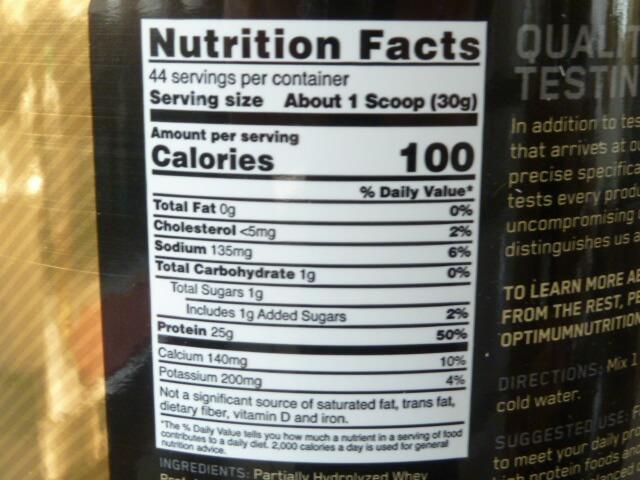オプチマムのゴールドスタンダードのアイソレートのバースデーケーキ味の栄養成分