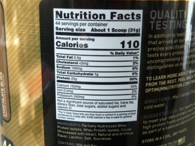 オプチマムのアイソレートのチョコレートブリス味の栄養成分