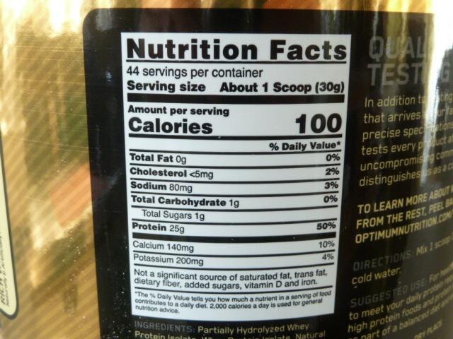ゴールドスタンダードアイソレートのリッチバニラ味の栄養成分