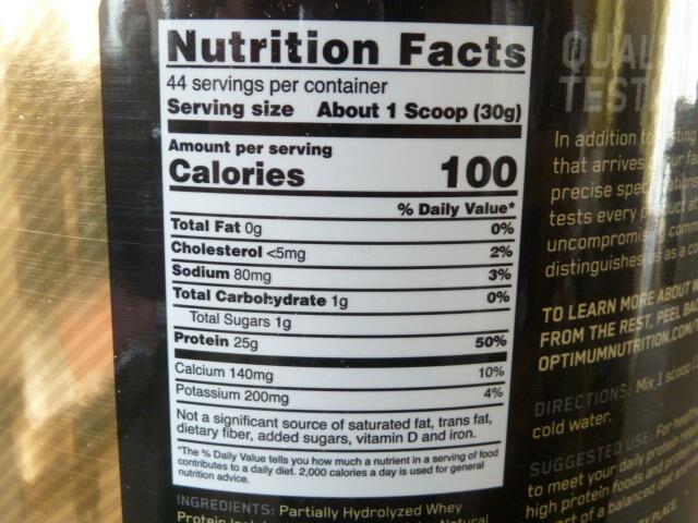 ゴールドスタンダードアイソレートのストロベリークリーム味の栄養成分