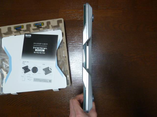 タニタ体組成計RD-903-WH厚み高さ