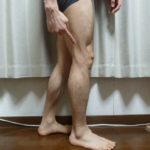 腸脛靭帯炎再発