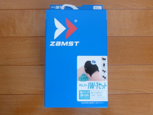ZAMSTザムストIW-1アイシングセット元箱