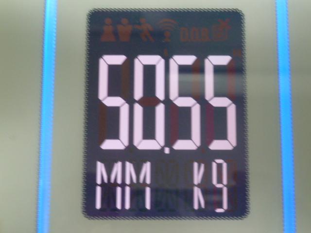 ディープチェンジHMB2017年5月19日筋肉量