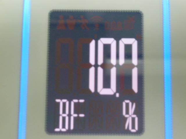 ディープチェンジHMB運動後体脂肪率10.7%