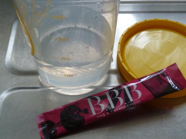 bbb(HMB)を水150mlに溶かして飲んでみた