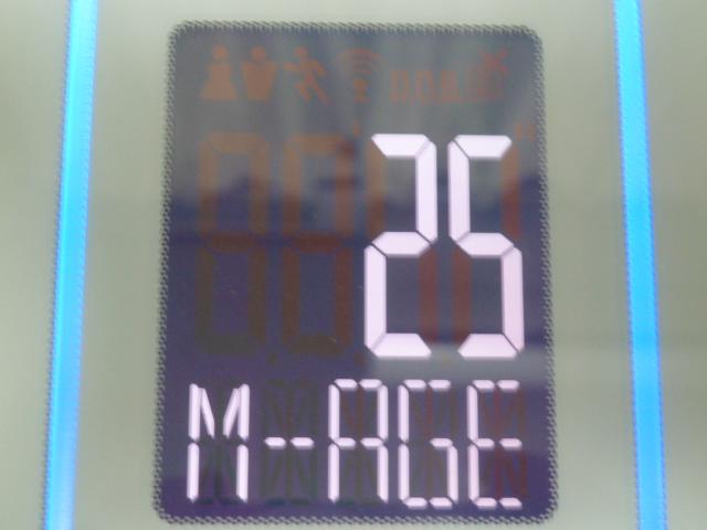 ディープチェンジHMB2017年7月8日体内年齢