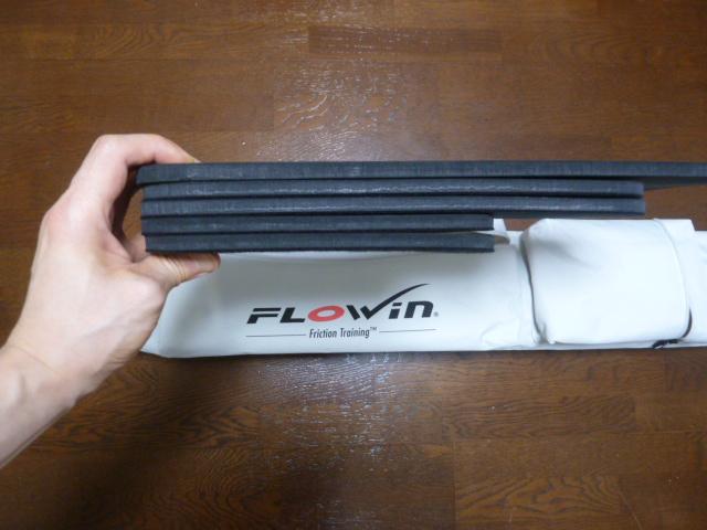 フローウィンのパッドの厚さ