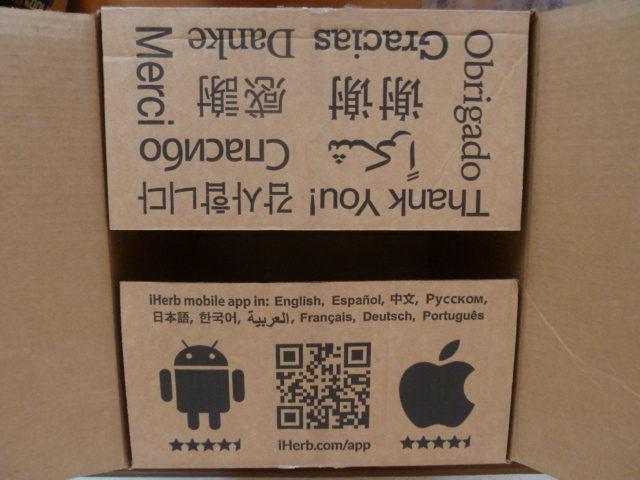 アイハーブでオプチマムのプロテインを購入箱