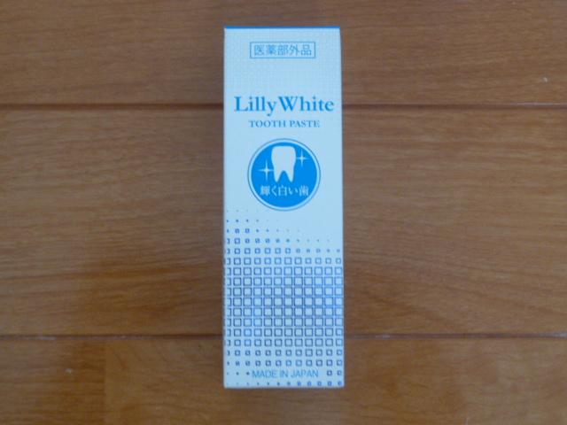 リリーホワイト箱表