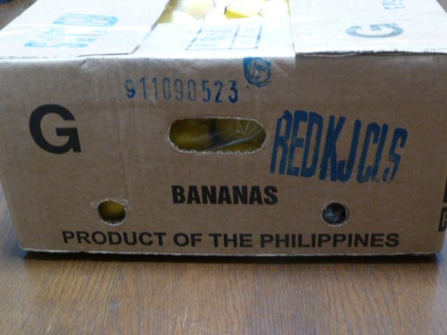 訳ありバナナ14kg箱のラベル