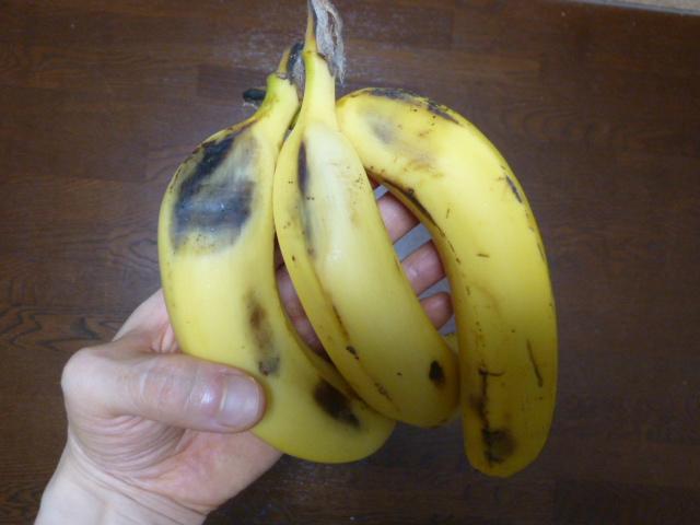 訳ありバナナ14kg黒ずみ