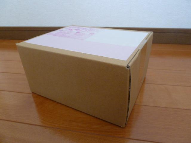 プレミアムブラントゥース箱