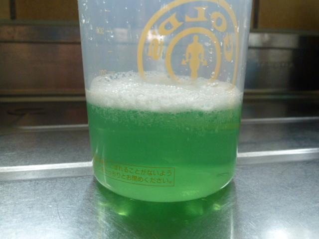 エクステンドグリーンアップル味を水で溶かす