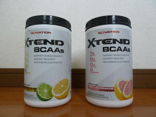 エクステンドのレモンライム味とピンクレモネード味の違い