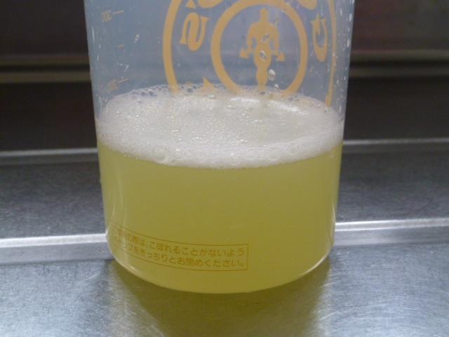 エクステンドレモンライム味を水で溶かす