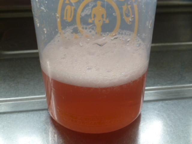 エクステンドピンクレモネード味の粉末5gと水150ml