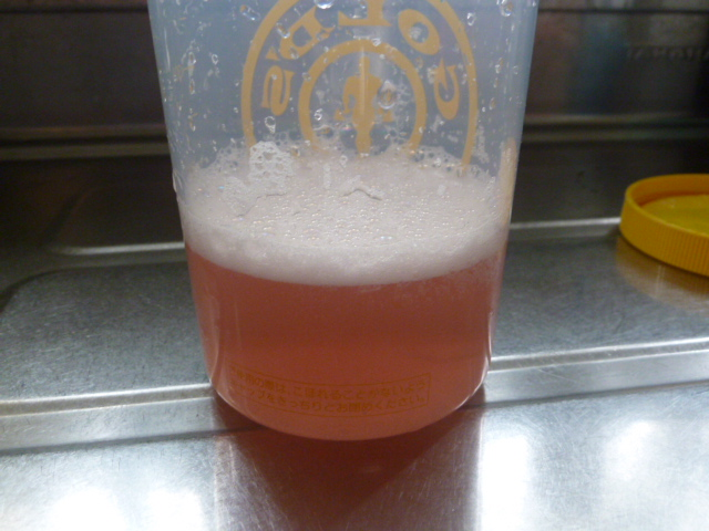 エクステンドストロベリーマンゴー味を水でブレンド