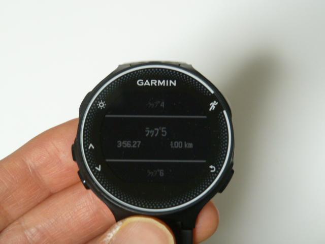 garminforeathlete230j1km3分56秒ペース
