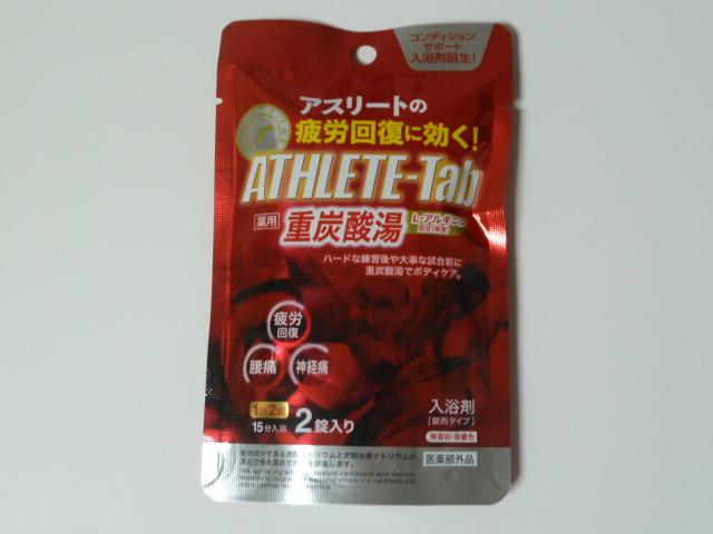 紀陽除虫菊 薬用 ATHLETE-Tab