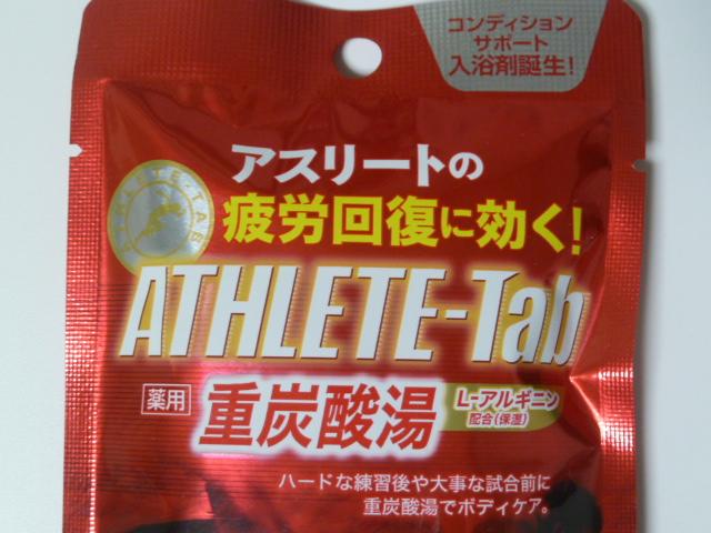 紀陽除虫菊 薬用入浴剤ATHLETE-Tab