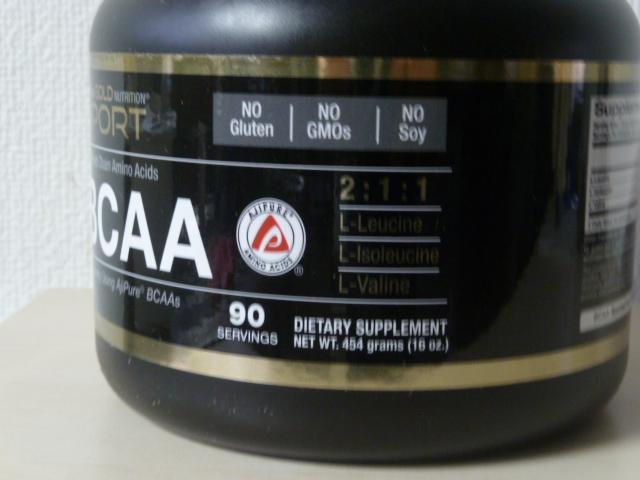 CGNのBCAAの割合2:1:1