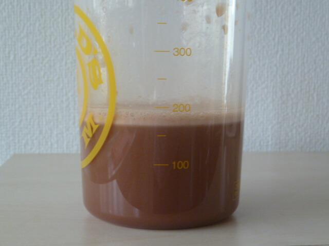 CGNのダークチョコレート味は甘さ控えめ