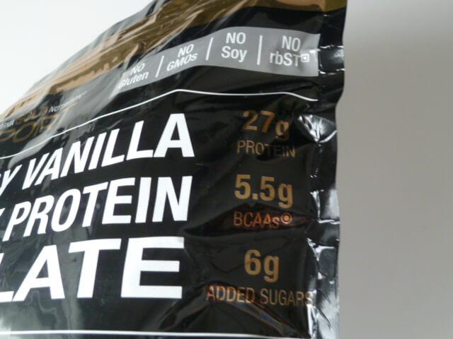 CGNアイソレート・ベリーバニラ味は砂糖6g