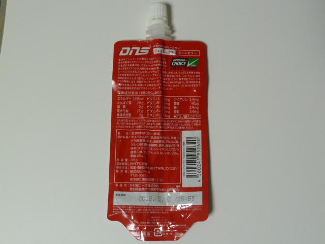 DNSジェルエックストロピカルフルーツ味