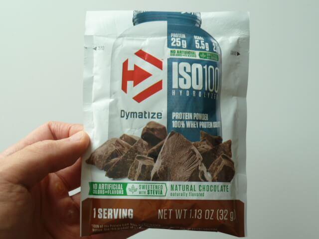 ダイマタイズのISO100のナチュラルチョコレート味