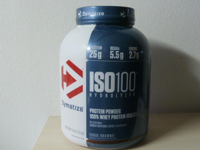 Dymatize NutritionのISO-100「ファッジブラウニー味」