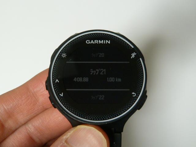 armin230j1km4分8秒ラップ21