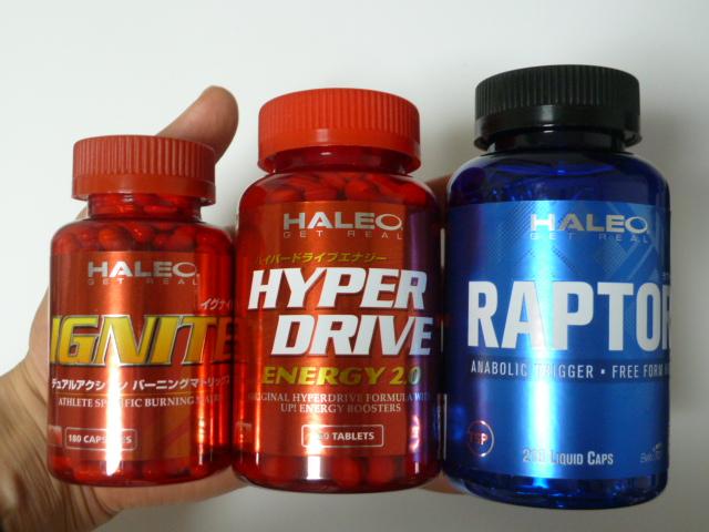 ハレオのラプター、イグナイト、ハイパードライブエナジー2.0を併用
