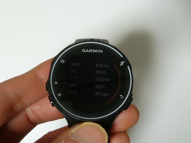 garmin230jで距離計測8.40km