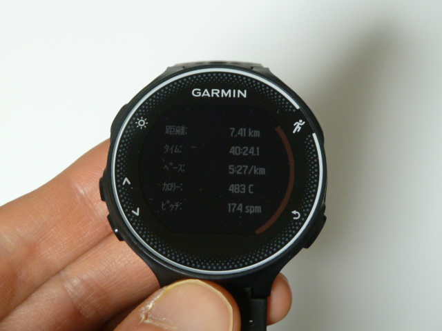 ガーミン230Jで距離計測7.40km