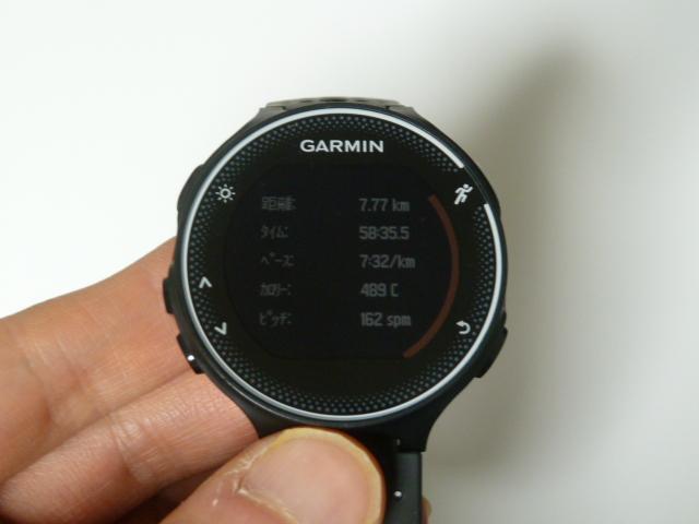 garmin230j7.77km