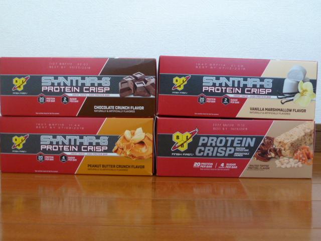 BSNプロテインバー4種類超美味い!