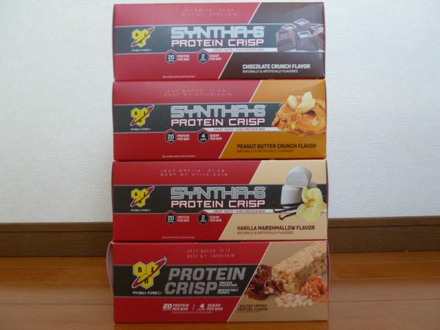 BSNプロテインクリスプの食感や特徴