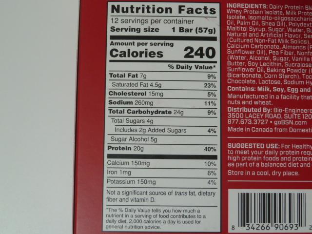 BSNの塩タフィープレッツェル味栄養成分