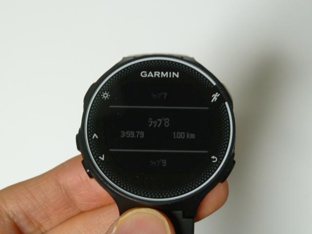ガーミン230Jキロ3分59秒