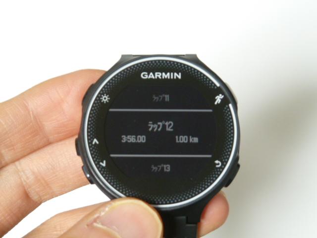ガーミン230Jラップ12