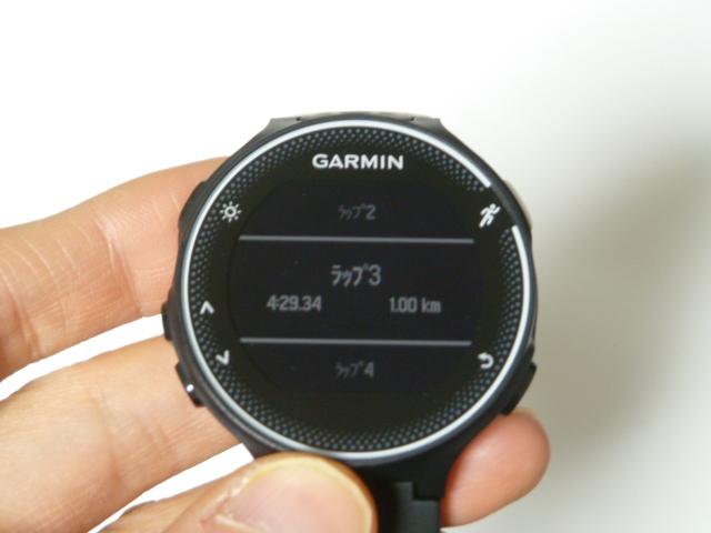 ガーミン230Jラップ3