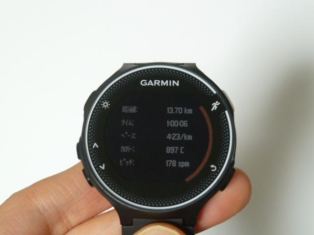 ガーミン230j1時間走13.7km