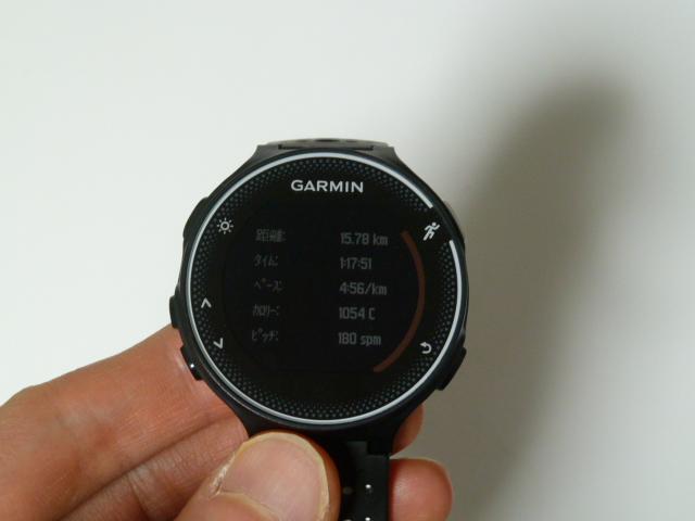 garmin230j15.7km-rainydays