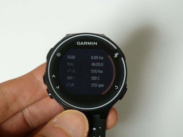 ガーミン230J8.9km