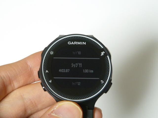 ガーミン230Jラップ11