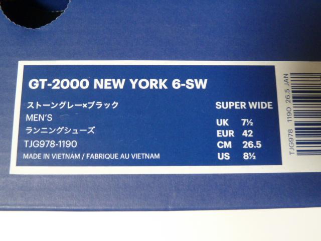 GT2000-NEWYORK6SW-TJG978